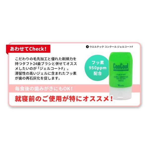 メール便を選択で送料無料 オーラルケア タフト24 歯ブラシ キャップなし ×10本|okuchi|05