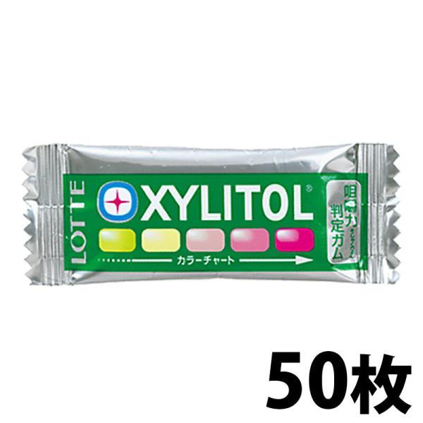 29日ポイント5倍!咀嚼チェックガム50枚(ミックスフルーツ味) メール便送料無料