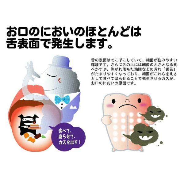 口臭ケア グリコ ブレオEX (BREO EX) 66g×1袋 口中ケアタブレット 歯科専売品|okuchi|04