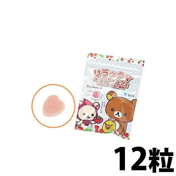 リラックマ キシリトールグミ いちごヨーグルト風味1袋(12粒入)