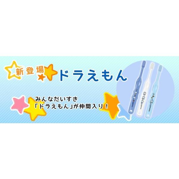 歯ブラシ Ci キャラクター(トミカ&キティー&ドラえもん)歯ブラシ 502 503 (乳児〜小学校低学年向)×1本|okuchi|02