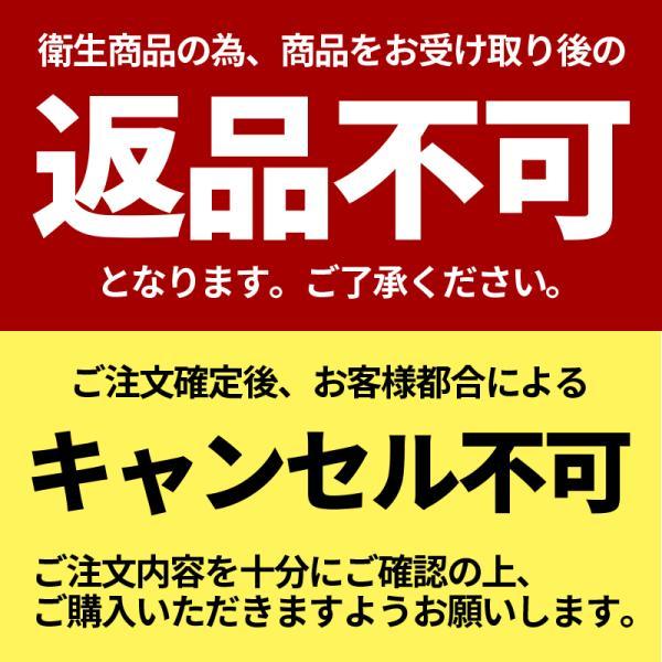 歯ブラシ ジーシー ルシェロ 歯ブラシ W-10×1本|okuchi|02