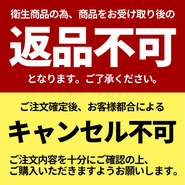 歯ブラシ 大人用  20本 福袋 MY歯ブラシ 歯科専売品 メール便送料無料|okuchi|02