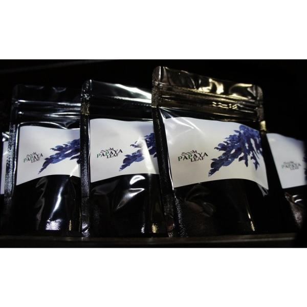 飛騨産のパパイヤ茶(パパイヤリーフ)50g okuhida-fram