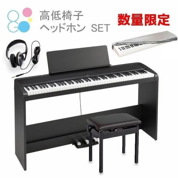 コルグ 電子ピアノ 88鍵盤 KORG B2SP BK 専用スタンド 3本ペダルユニット 高低椅子 セット ヘッドホン 専用カバー プレゼント