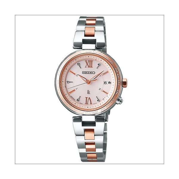 【レビューを書いて10年保証】SEIKO セイコー 腕時計 SSQV014 レディース LUKIA ルキア メインマスコミモデル 耐ニッケルアレルギー ソーラー