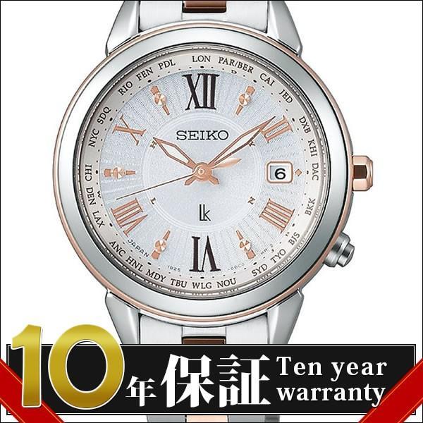 【レビューを書いて10年保証】SEIKO セイコー 腕時計 SSQV020 レディース LUKIA ルキア ソーラー 電波 チタン