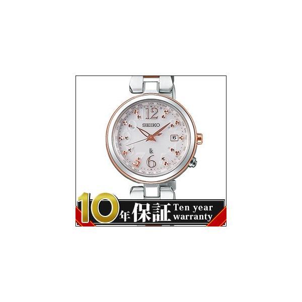 SEIKO セイコー 腕時計 SSQV048 LUKIA ルキア 綾瀬はるか着用モデル ソーラー レディース
