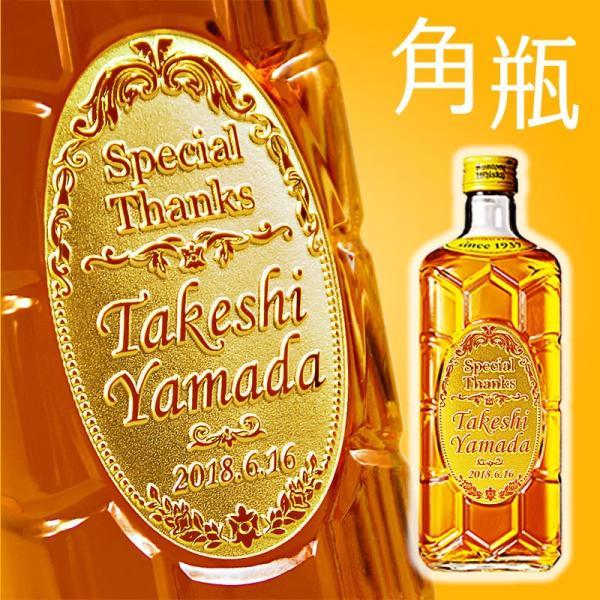 名入れ ウイスキー サントリー 角瓶 700ml - 誕生日 名前入り お父さん 父の日 プレゼント お酒|okurusake