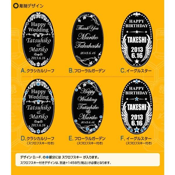 名入れ ウイスキー サントリー 角瓶 700ml - 誕生日 名前入り お父さん 父の日 プレゼント お酒|okurusake|04