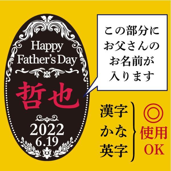 【 父の日 遅れてごめんね 】 プレゼント  名入れ ウイスキー サントリー角瓶 700ml|okurusake|03