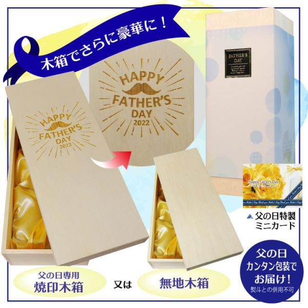 【 父の日 遅れてごめんね 】 プレゼント  名入れ ウイスキー サントリー角瓶 700ml|okurusake|06
