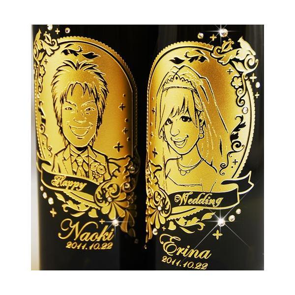 【特典満載】シラー・フィロンルージュ2本セット【似顔絵ペアワイン】|okurusake|04