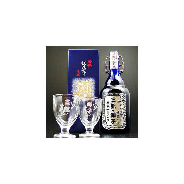 金賞受賞常連蔵の秘蔵古酒とペアグラスセット(名入れ 名前入り)の酒|okurusake