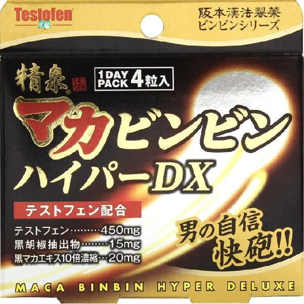 精泉マカビンビンハイパーDX1.68g(0.42g×4粒)×2 2419【4987076854613】