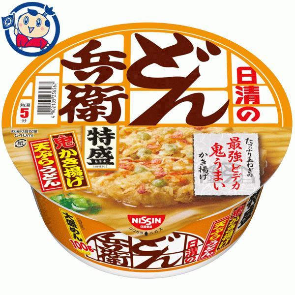 カップ麺 日清 どん兵衛特盛かき揚げ天ぷらうどん 138g×12個 1ケース 2ケースまで送料1配送分