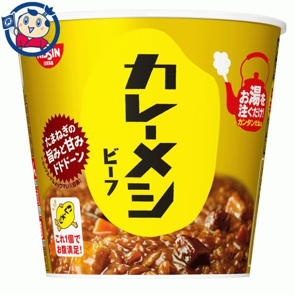 カップ麺日清カレーメシビーフ107g×6個1ケース3ケース1配送分