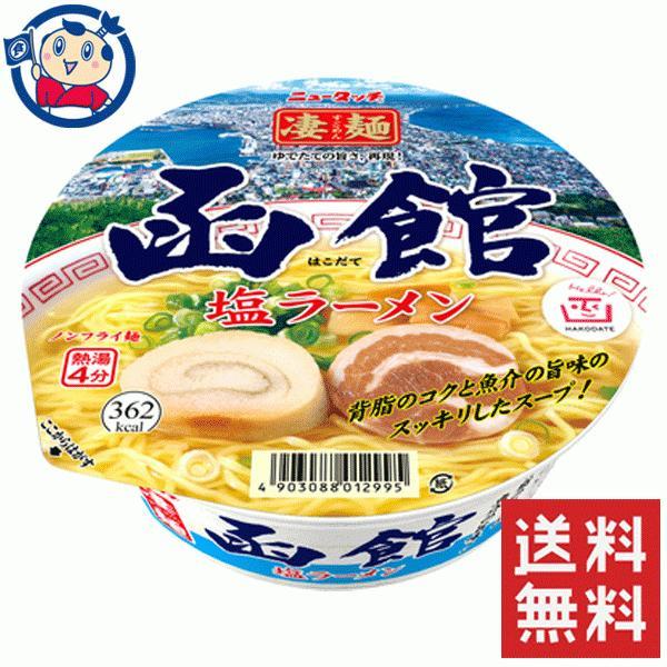 カップ麺ヤマダイニュータッチ凄麺函館塩らーめん108g×12個1ケース2ケース1配送分