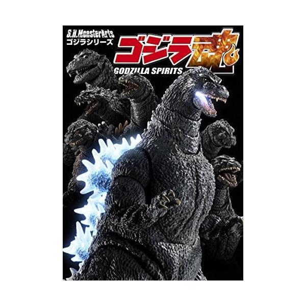 S.H.MonsterArtsゴジラ魂(S.H.MonsterArtsゴジラシリーズ)