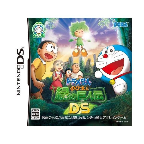 ドラえもん のび太と緑の巨人伝DS 中古|olap