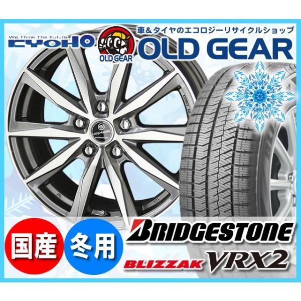 Inner Tube Rear Kings Honda CR 125 R1 2001