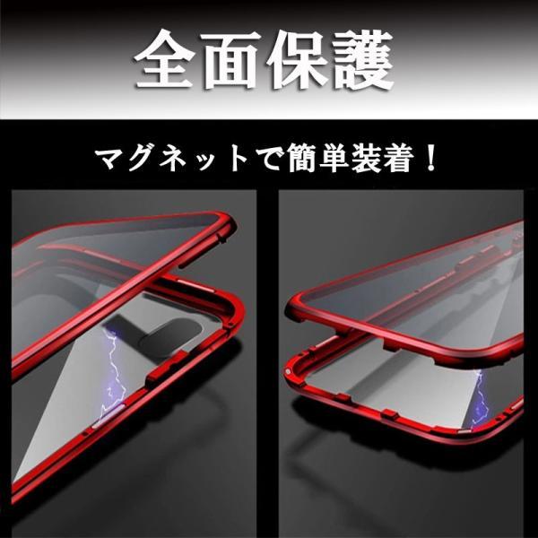 iPhone11 ケース iPhone 11pro promax SE2 ケース 韓国 両面ガラス ケース カバー アイフォン11 おしゃれ スマホケース おすすめ|ole2014|04