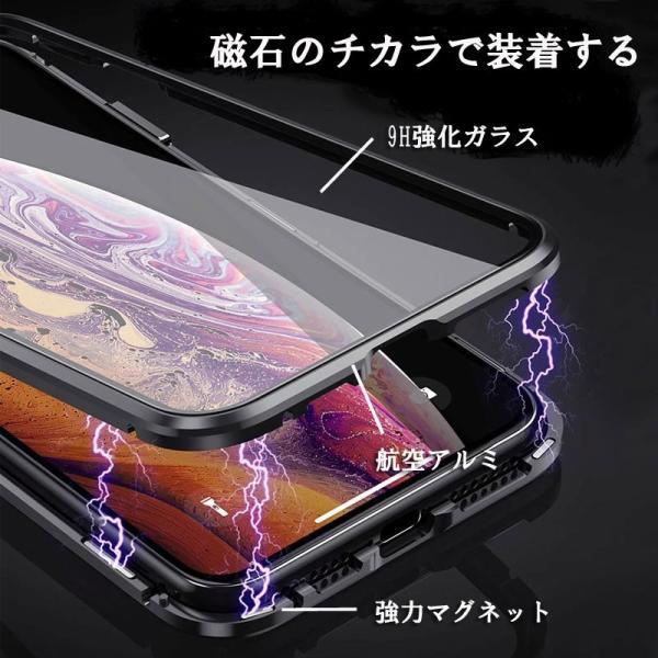 iPhone11 ケース iPhone 11pro promax SE2 ケース 韓国 両面ガラス ケース カバー アイフォン11 おしゃれ スマホケース おすすめ|ole2014|05