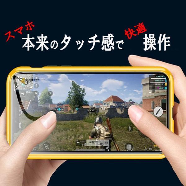 iPhone11 ケース iPhone 11pro promax SE2 ケース 韓国 両面ガラス ケース カバー アイフォン11 おしゃれ スマホケース おすすめ|ole2014|06