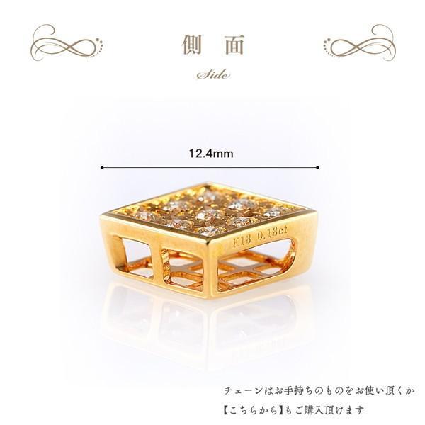 【21%OFF】【在庫品限り】◆ラグジュアリーダイヤモンド◆ペンダントヘッド 計0.18ctUP [K18YG]|olika|04