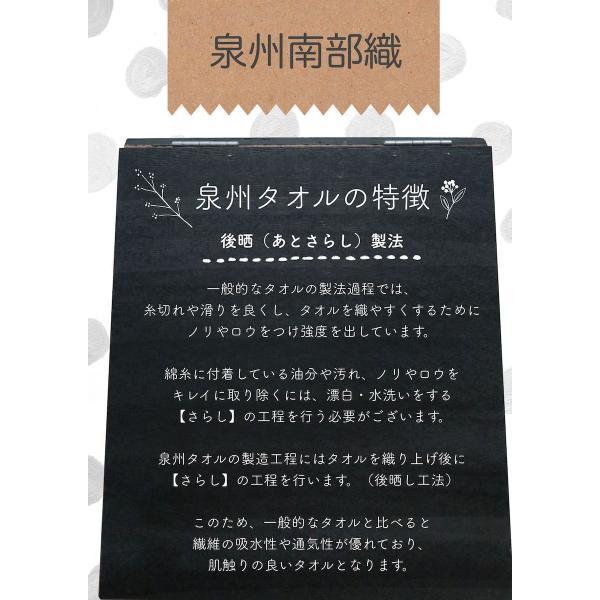 6重織ガーゼ ベビーガーゼケット(くま柄)/泉州南部織 ベビー コットン100% ひざかけ おくるみ かわいい|olimo|05