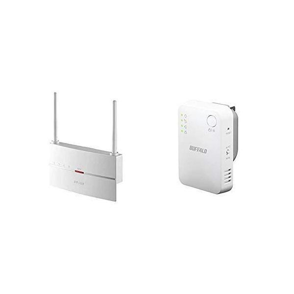 セット買い BUFFALOWiFi無線LAN中継機WEX-1166DHP2/N11ac866+300Mbpsコンセント直挿し