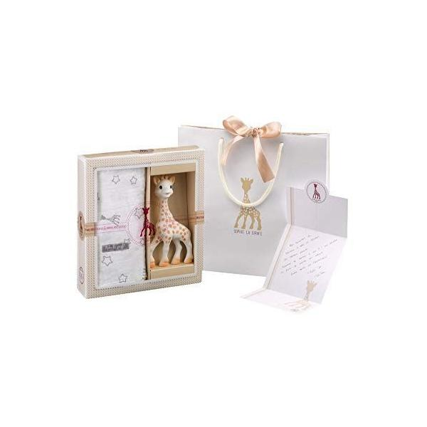 キリンのソフィー ソフィースティケードスワドルセット ギフトバッグメッセージカード付き 日本正規品 Vulli歯固め可愛い