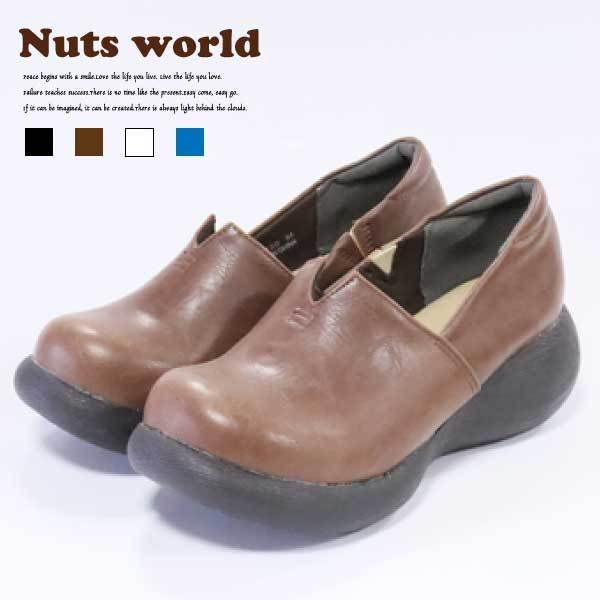 送料無料 72220 Nuts world ナッツワールド 靴  V字シューズ コロンとかわいい 美脚 コンフォート ナチュラル シンプル 春夏 春物