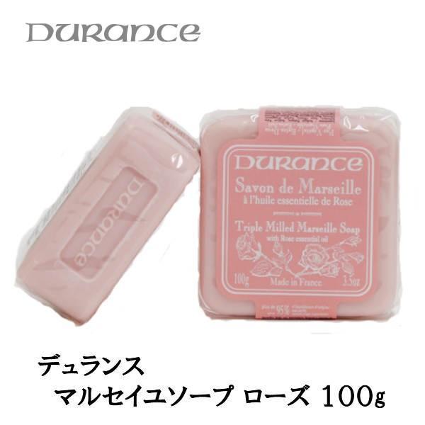 石鹸 マルセイユ ソープ ローズ 100g デュランス オリーブオイル フランス産