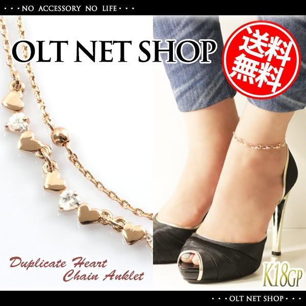アンクレット レディース 18金 ハート ダイヤ ピンクゴールド チェーン K18 / 2連|olt-netshop