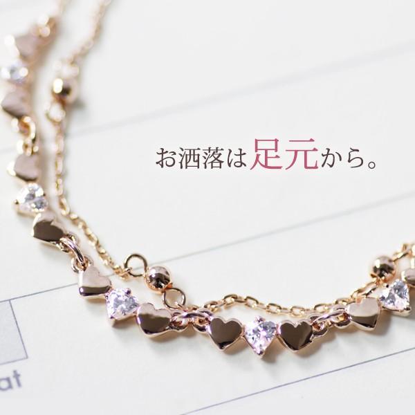 アンクレット レディース 18金 ハート ダイヤ ピンクゴールド チェーン K18 / 2連|olt-netshop|02