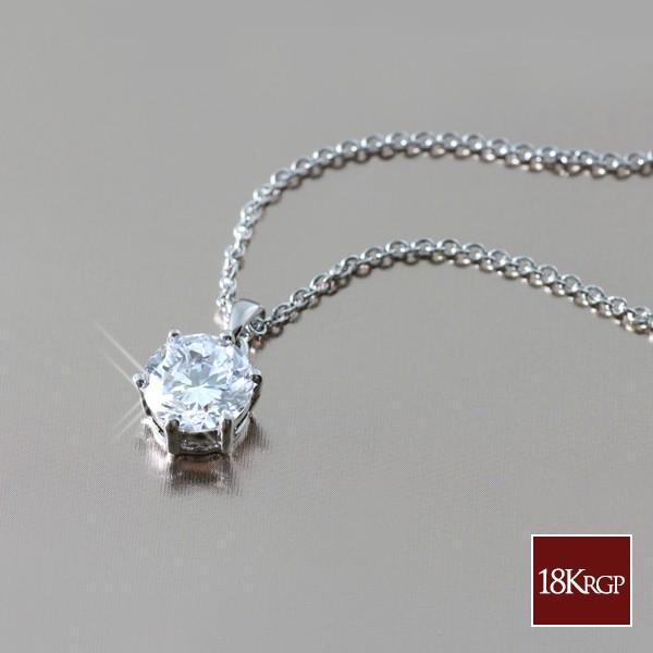 ネックレス 18金 レディース 一粒 ダイヤ シルバー K18 ホワイトゴールド チェーン / 2.5ct 0.5ct / 18K 刻印|olt-netshop|05