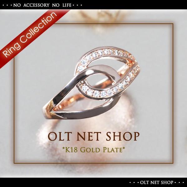 指輪 リング レディース 18金 18K ダイヤ ピンクゴールド シンプル / ティアドロップ / K18 刻印|olt-netshop