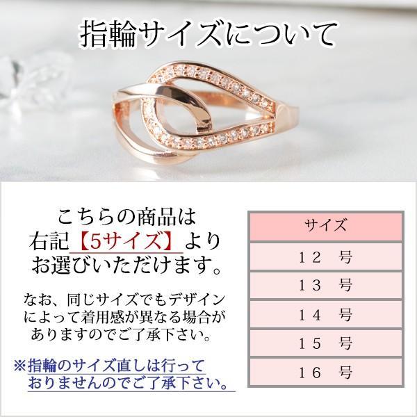指輪 リング レディース 18金 18K ダイヤ ピンクゴールド シンプル / ティアドロップ / K18 刻印|olt-netshop|02