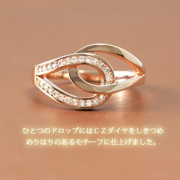 指輪 リング レディース 18金 18K ダイヤ ピンクゴールド シンプル / ティアドロップ / K18 刻印|olt-netshop|04