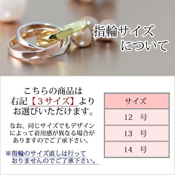 指輪 リング レディース トリニティ 18金 18K ゴールド シルバー / 3連 / K18 刻印 olt-netshop 02