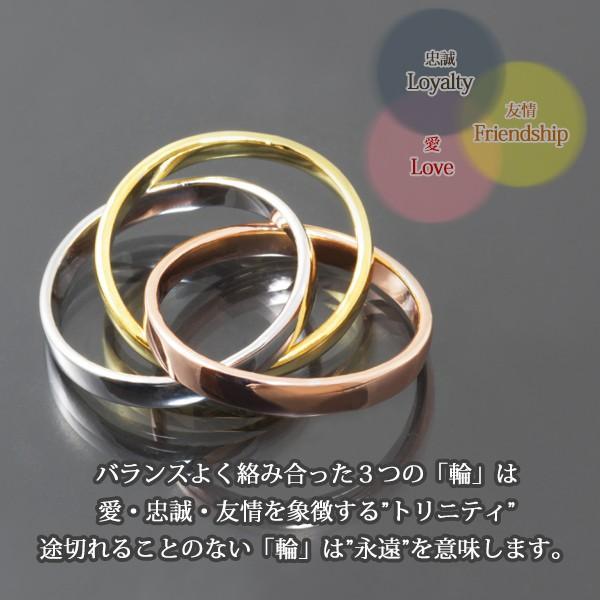 指輪 リング レディース トリニティ 18金 18K ゴールド シルバー / 3連 / K18 刻印 olt-netshop 03