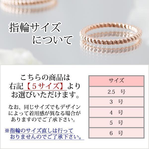 ピンキーリング 指輪 レディース 18金 18K ピンクゴールド K18 シンプル / ツイスト ロープ スパイラル|olt-netshop|02