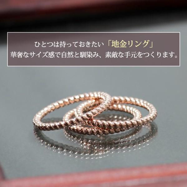 ピンキーリング 指輪 レディース 18金 18K ピンクゴールド K18 シンプル / ツイスト ロープ スパイラル|olt-netshop|04