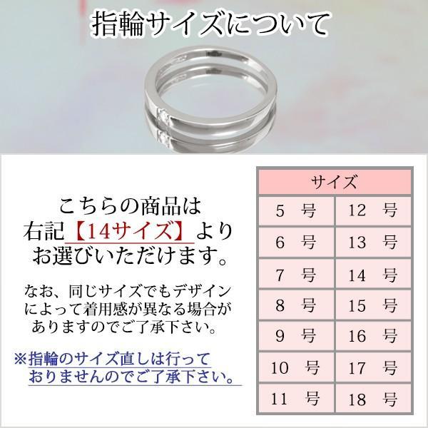 指輪 リング レディース 18金 18K 一粒 ダイヤ ピンクゴールド シルバー シンプル / K18 刻印|olt-netshop|02