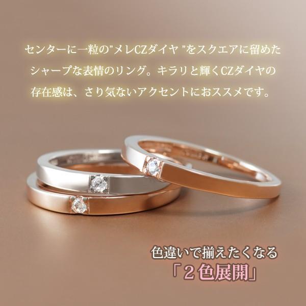 指輪 リング レディース 18金 18K 一粒 ダイヤ ピンクゴールド シルバー シンプル / K18 刻印|olt-netshop|03