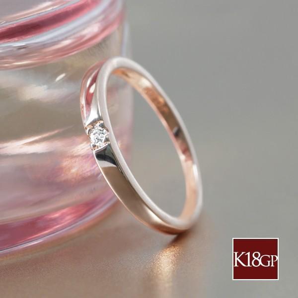 指輪 リング レディース 18金 18K 一粒 ダイヤ ピンクゴールド シルバー シンプル / K18 刻印|olt-netshop|05