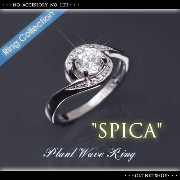 指輪 リング レディース 18金 18K ダイヤ シルバー / 一粒 豪華 / K18 刻印|olt-netshop