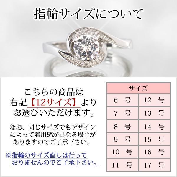 指輪 リング レディース 18金 18K ダイヤ シルバー / 一粒 豪華 / K18 刻印|olt-netshop|02