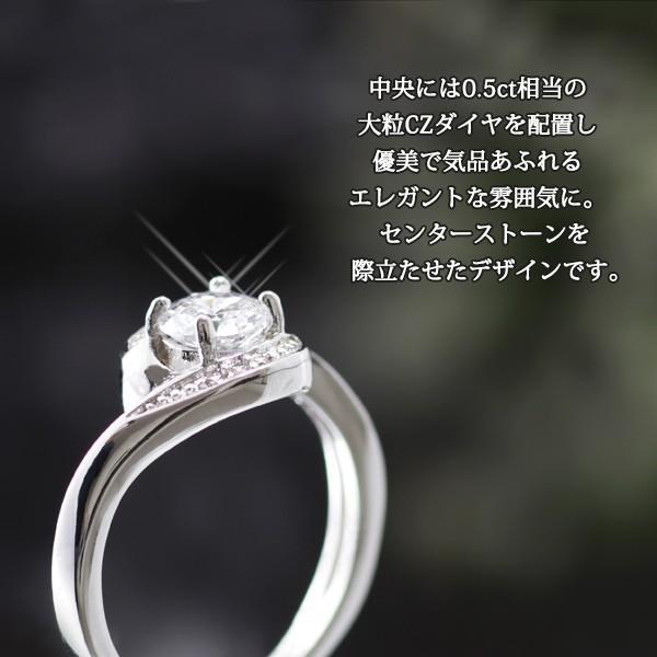 指輪 リング レディース 18金 18K ダイヤ シルバー / 一粒 豪華 / K18 刻印|olt-netshop|03